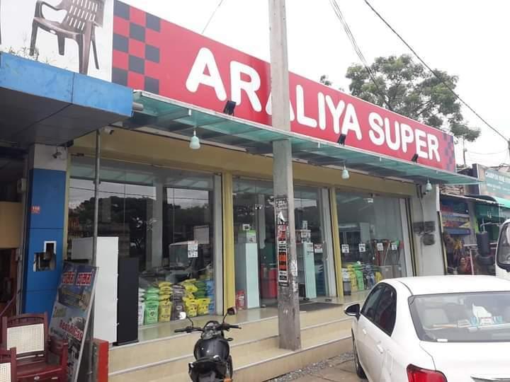 Araliya-Super