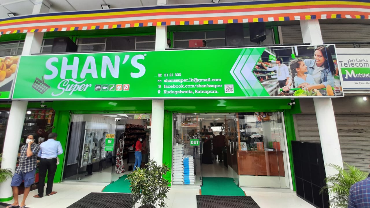 Shan's Super  – Rathnapura @  Nuwan – Area Sales Manager – 0713502428