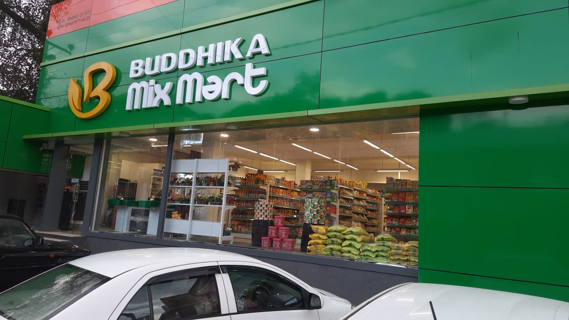BUDDHIKA Mix Mart- Rathnapura@  Nuwan – Area Sales Manager – 0713502428